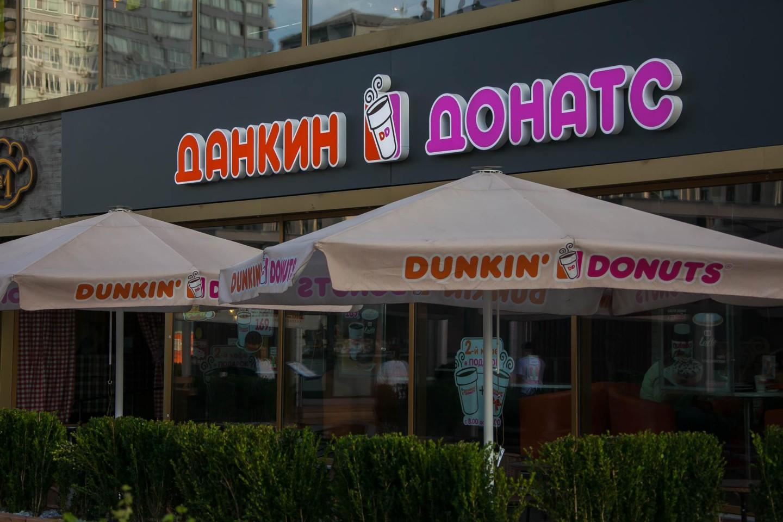 Кофейня Dunkin' Donuts — ParkSeason