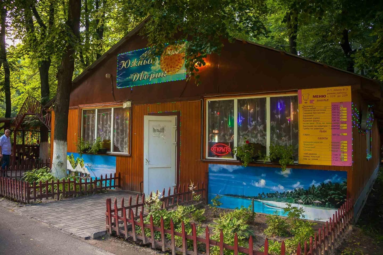 Кафе «Южный дворик» — ParkSeason