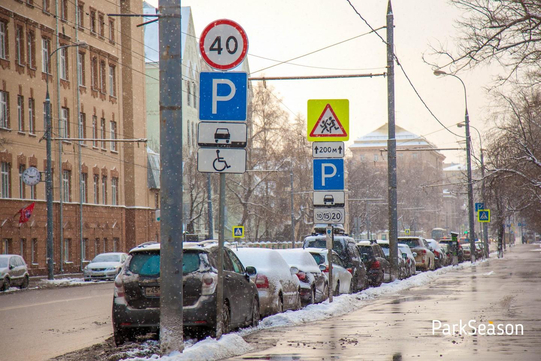 Парковка, Сквер Девичьего поля, Москва — ParkSeason