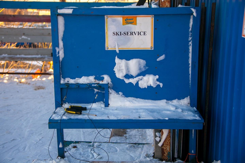 Ski-сервис — ParkSeason