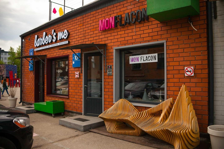 Магазин Mon Flacon — ParkSeason