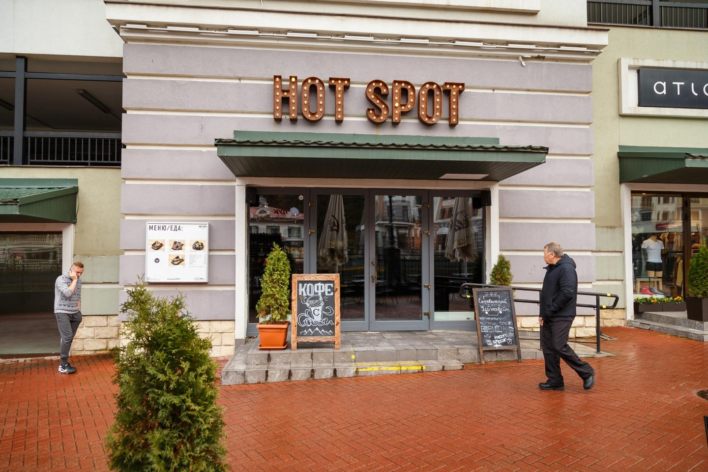 Кафе Hot Spot — ParkSeason