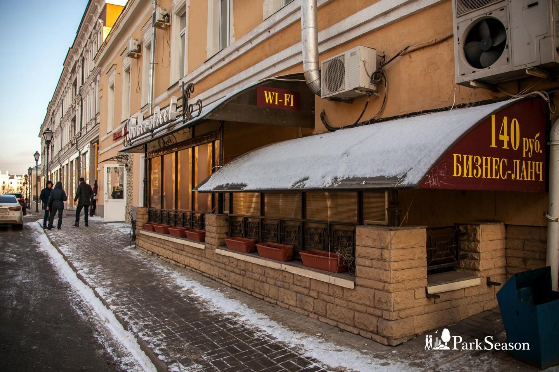 Ресторан Baker Street — ParkSeason