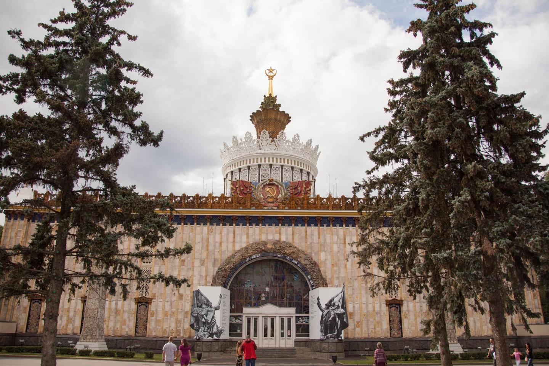Павильон № 58: «Украина» (на реконструкции) — ParkSeason