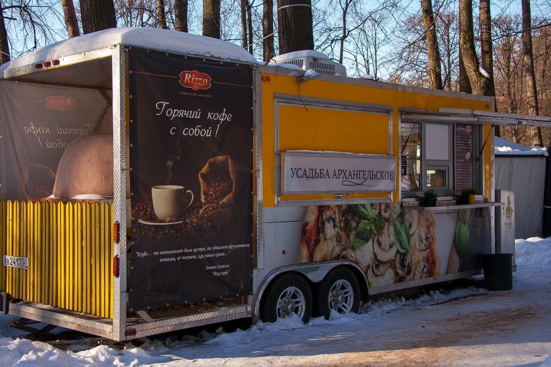 Фургон с едой, Музей-усадьба «Архангельское», Москва — ParkSeason