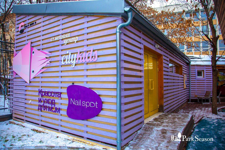 Семейный центр CitYkids/Салон Nail Spot, Сад им. Баумана, Москва — ParkSeason