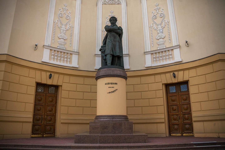 Памятник А.С. Пушкину — ParkSeason