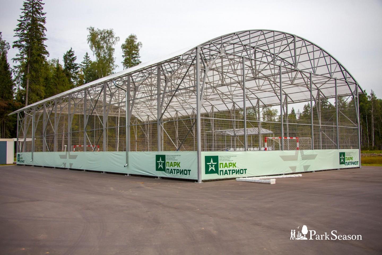 Крытое футбольное поле, Парк «Патриот», Москва — ParkSeason