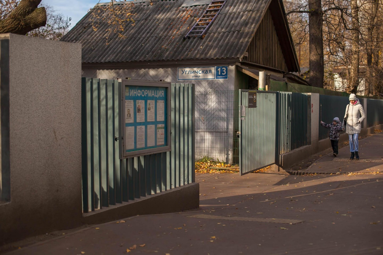 Вход в парк, Лианозовский парк, Москва — ParkSeason