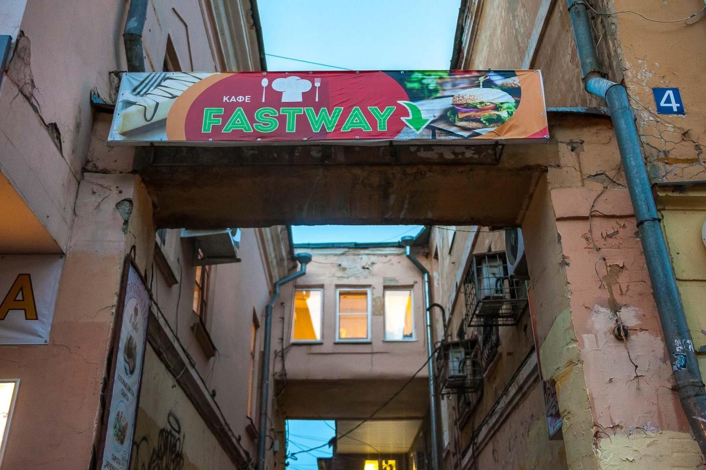 Кафе «Fastway» — ParkSeason