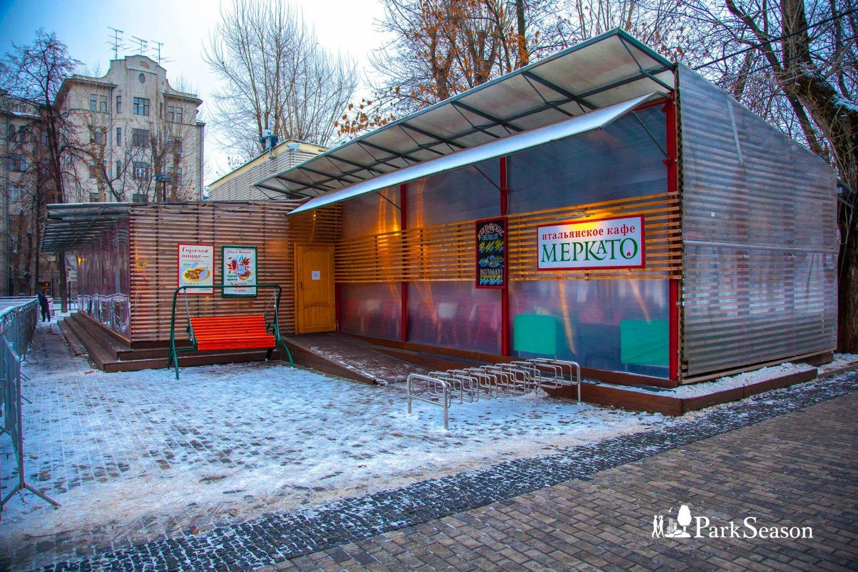 Траттория «Меркато», Сад им. Баумана, Москва — ParkSeason