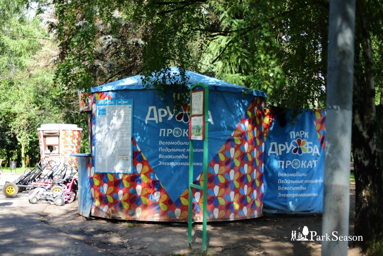 Прокат спортинвентаря, Парк Дружбы, Москва — ParkSeason