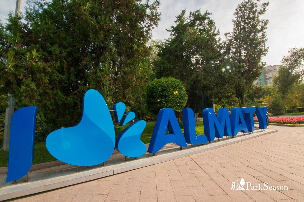 I Love Almaty — ParkSeason