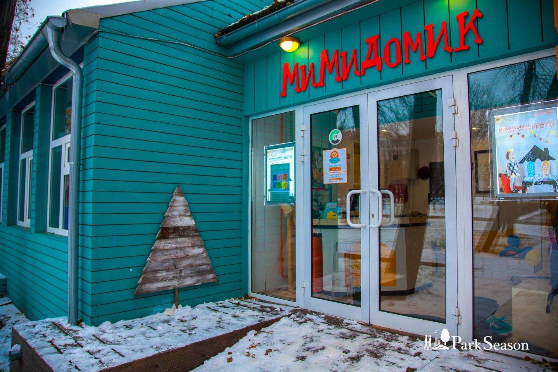 МиМиДомик, Сад им. Баумана, Москва — ParkSeason