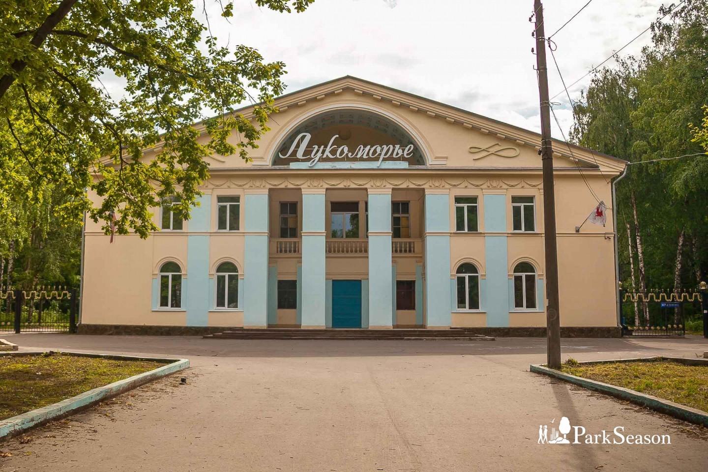 Детский городок «Лукоморье» — ParkSeason