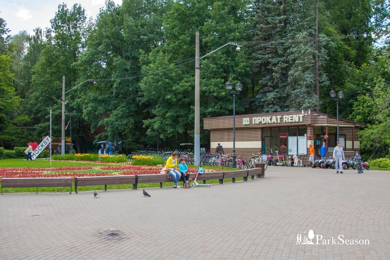 Прокат спортинвентаря, Парк «Фили», Москва — ParkSeason