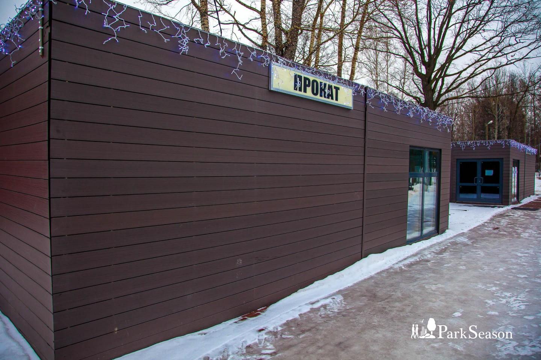 Прокат спортинвентаря (закрыт до мая 2019) — ParkSeason