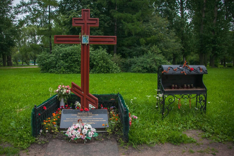 Памятный крест на месте завода крематория — ParkSeason