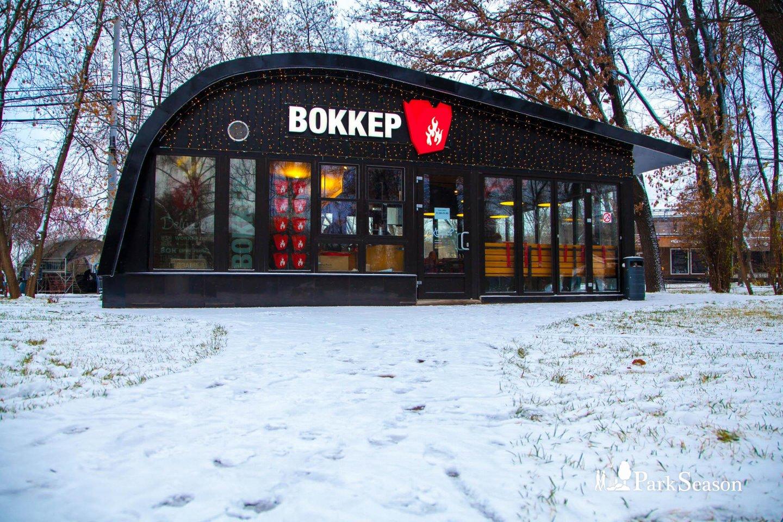 Кафе «Воккер», Парк «Сокольники», Москва — ParkSeason