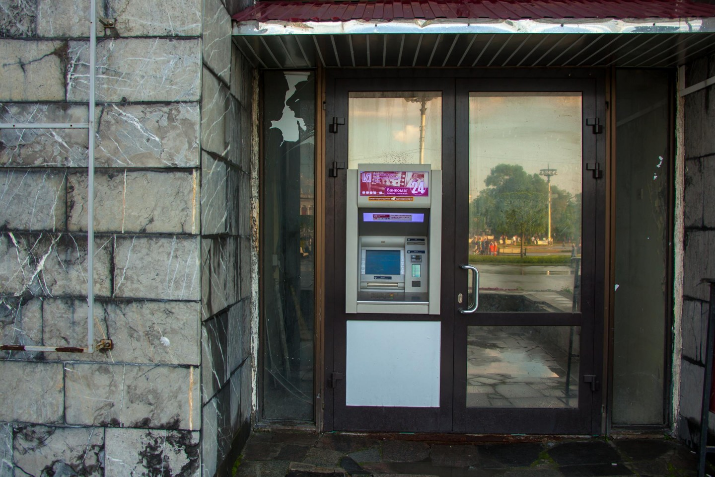 Банкоматы на ВДНХ, ВДНХ, Москва — ParkSeason