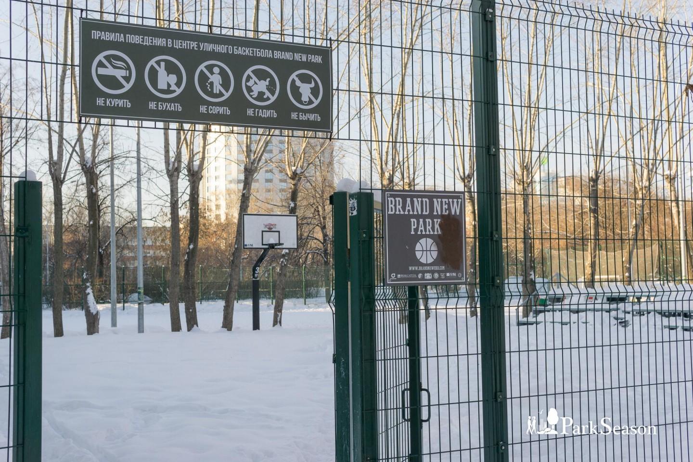 Баскетбольная площадка «Brand New Park» — ParkSeason