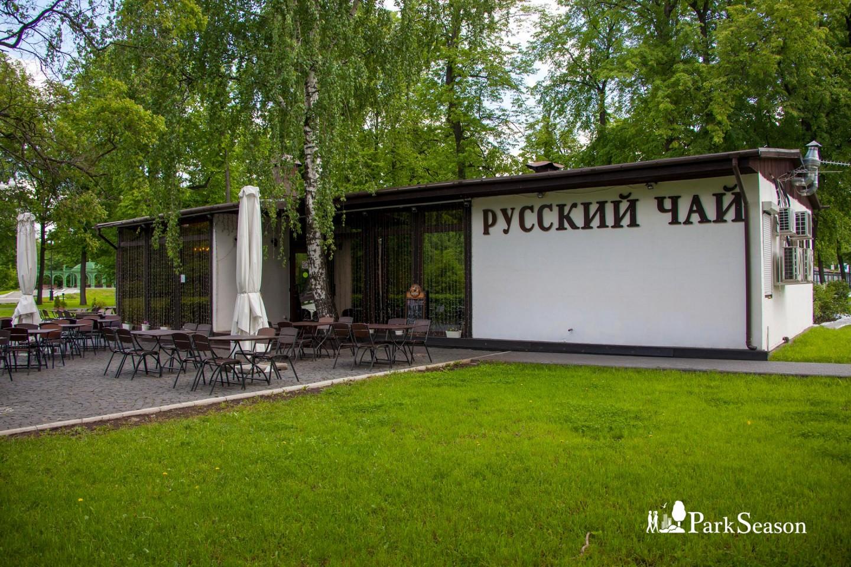 Кафе «Русский чай» — ParkSeason