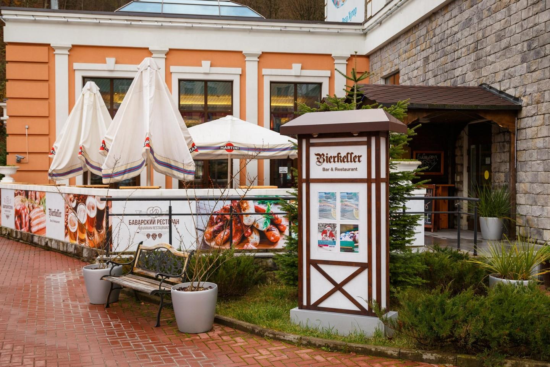 Ресторан Bierkeller — ParkSeason