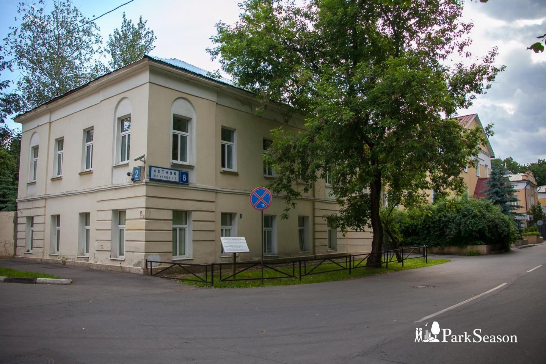Пансион для дворянских детей, Усадьба «Люблино», Москва — ParkSeason