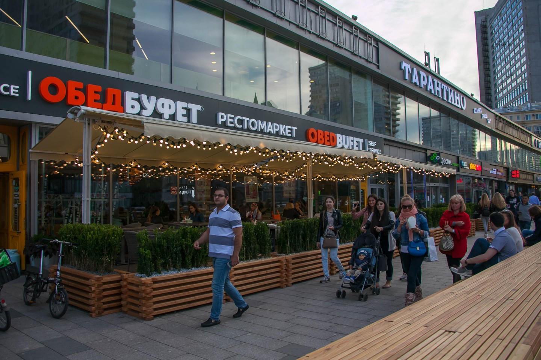 Рестомаркет ObedBufet — ParkSeason