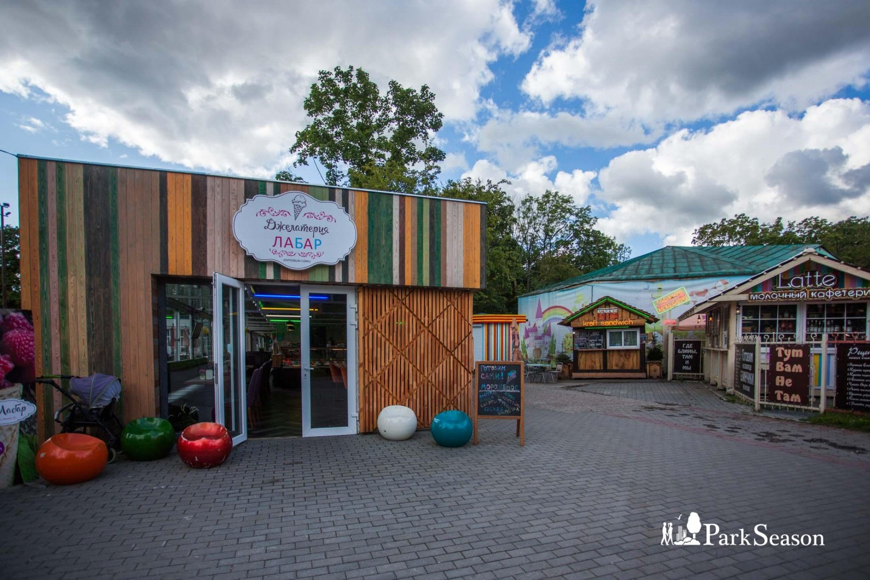 Кафе «Джелатерия» — ParkSeason