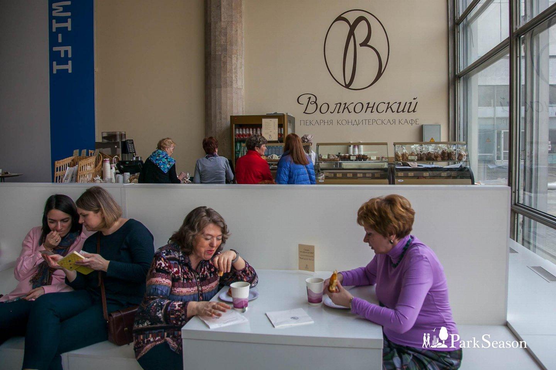 Пекарня «Волконский», «Музеон», Москва — ParkSeason