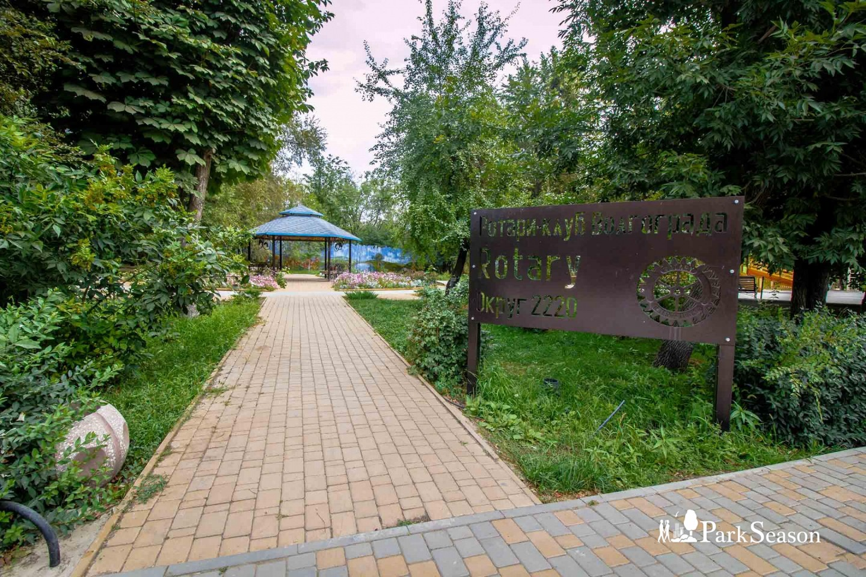 Площадка для отдыха «Rotary» — ParkSeason