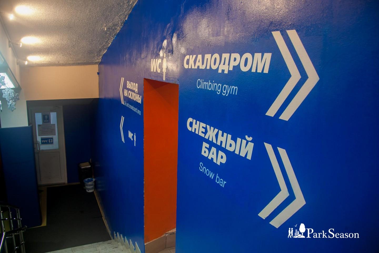 Туалеты — ParkSeason