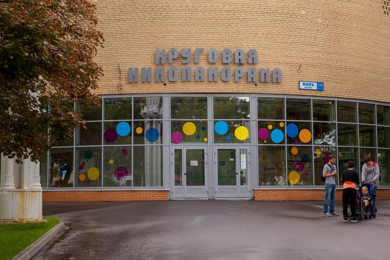 Музей кино на ВДНХ, ВДНХ, Москва — ParkSeason