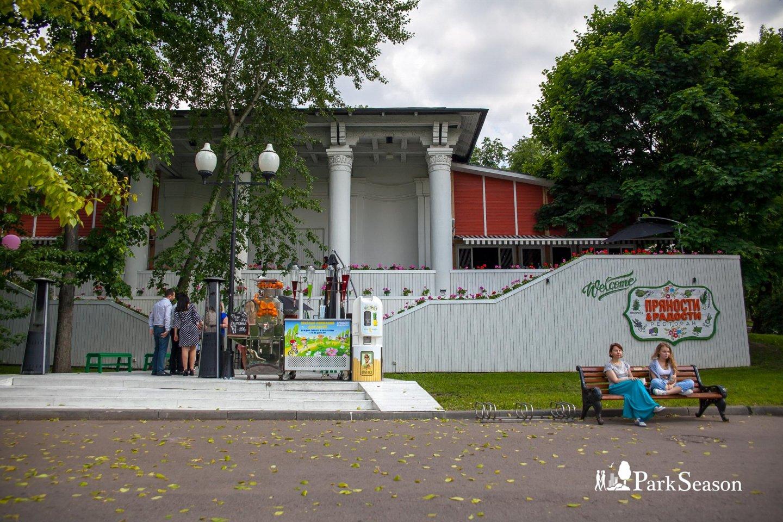 Ресторан «Пряности & радости», Парк Горького, Москва — ParkSeason