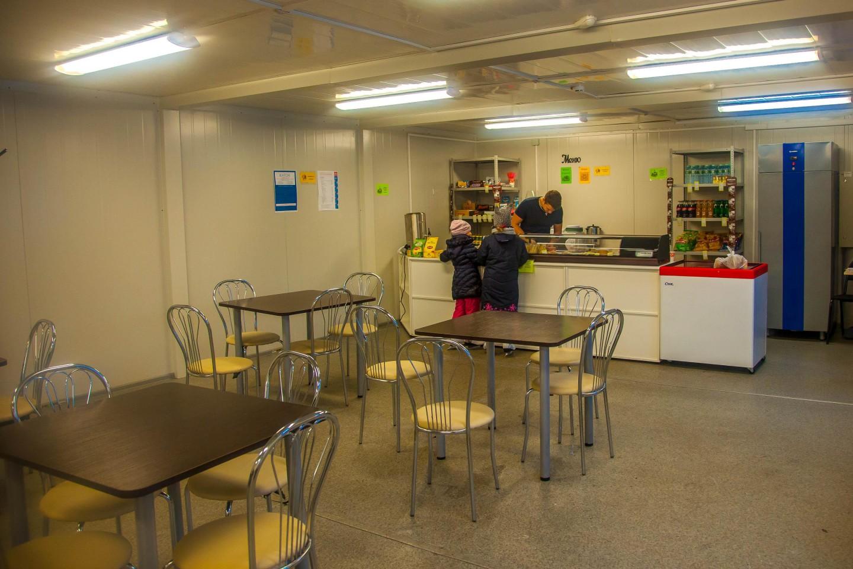 Кафе у катка — ParkSeason