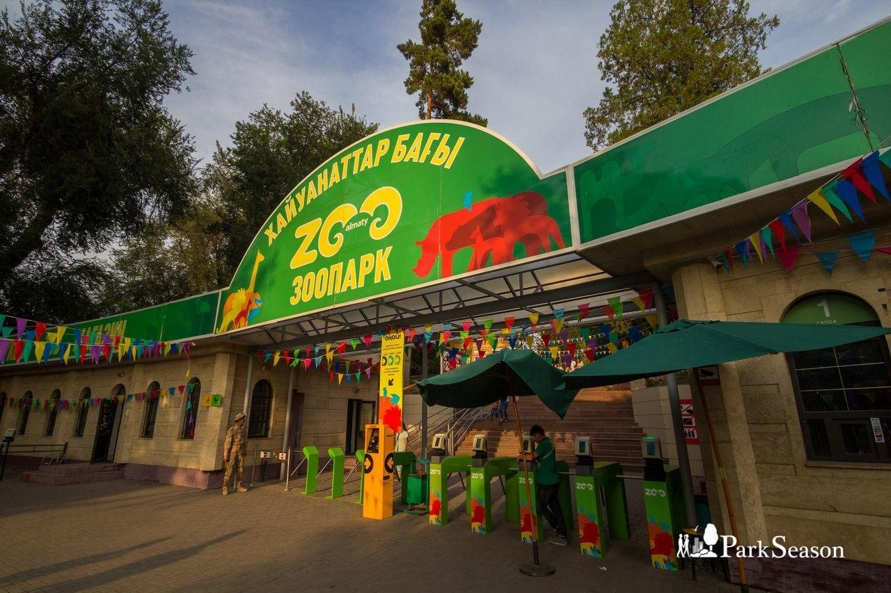 Зоопарк — ParkSeason