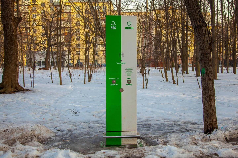 Стойка экстренной помощи, Нескучный сад, Москва — ParkSeason
