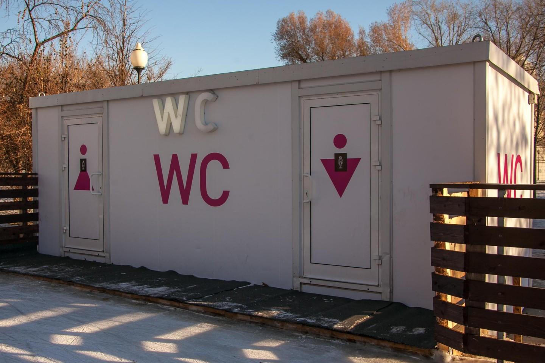 Туалет (на катке) — ParkSeason