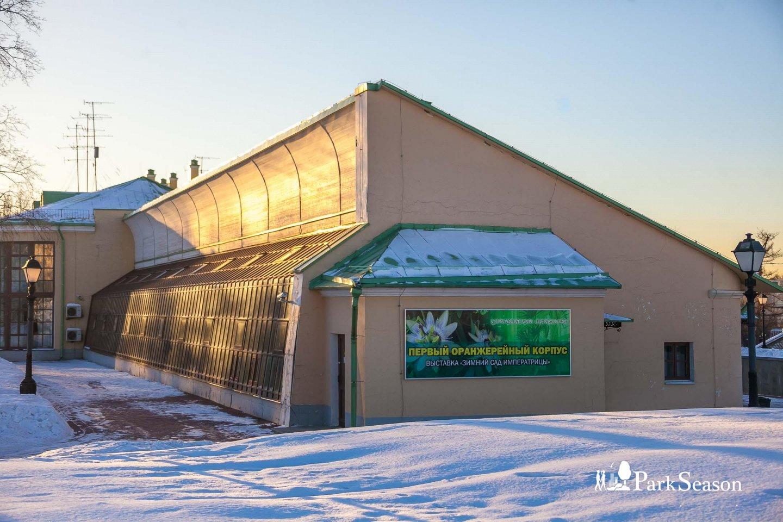 Первый оранжерейный корпус, Музей-заповедник «Царицыно», Москва — ParkSeason