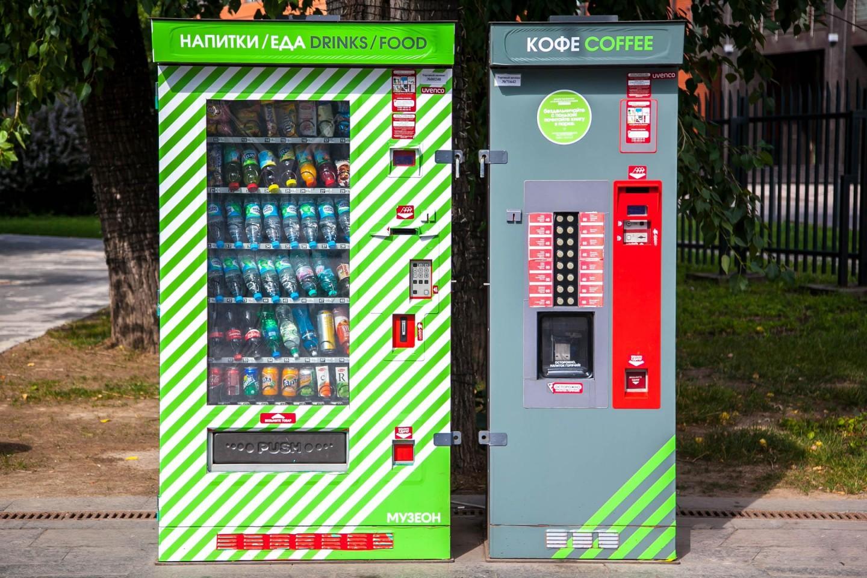 Автомат «Кофе», «Музеон», Москва — ParkSeason