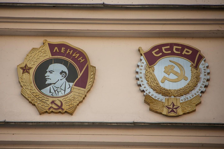 Казанский Федеральный Университет. Главный корпус — ParkSeason