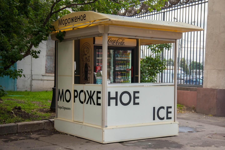 Мороженое, Парк Горького, Москва — ParkSeason