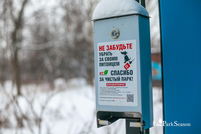 Пакеты для уборки за собакой, Парк «Северное Тушино», Москва — ParkSeason