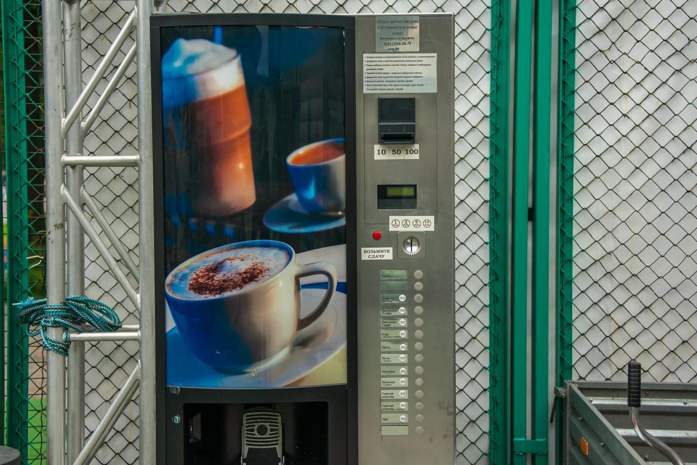 Кофейный аппарат — ParkSeason