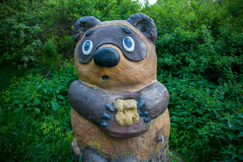 Скульптура «Винни-Пух», Парк «Северное Тушино», Москва — ParkSeason