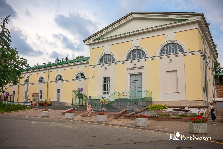 Нижегородский арсенал — ParkSeason