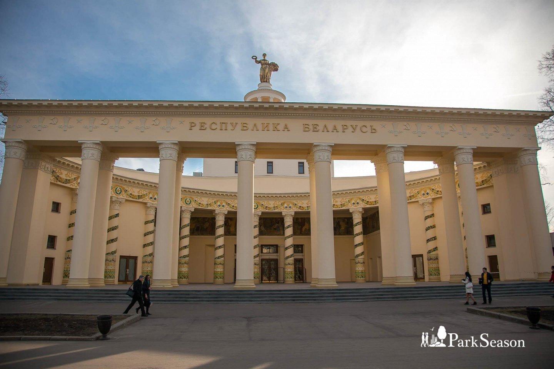Павильон № 18: «Республика Беларусь», ВДНХ, Москва — ParkSeason