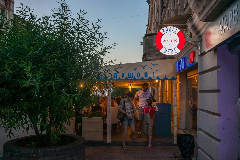 Кафе «Волга-мама» — ParkSeason