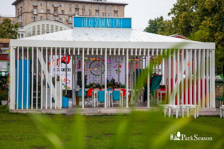 Lucky Souvlaki Café, Сад «Эрмитаж», Москва — ParkSeason